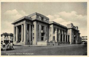 Singapore Chinese Protectorate Building Street Postcard