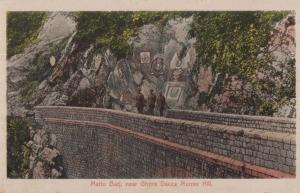 Pakistan Old Postcard Matto Burj near Ghora Dhaka Murree Hill Antique Postcard