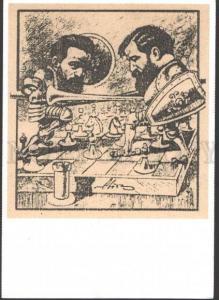 108931 Wilhelm STEINITZ & Mikhail Chigorin CHESS Players PC