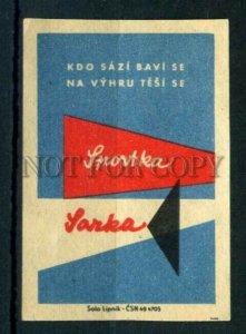 500807 Czechoslovakia SPORT Sanka Vintage match label