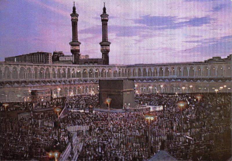 Holographic Postcard The Holy Ka'aba at Night, Mosque, Mecca, Saudi Arabia V14