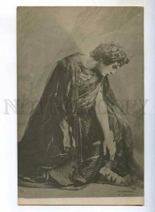 243035 BAKLANOV Russian OPERA Singer DEMON vintage PHOTO PC