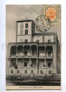 193244 IRAN Persia House Zelle Soltan Vintage individed RPPC