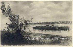 Russia, Soviet Union Samara Volda River Samara Volda River