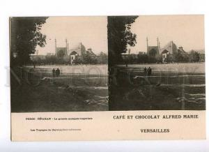 193165 IRAN Persia CHOCOLAT ADVERTISING Old stereo postcard
