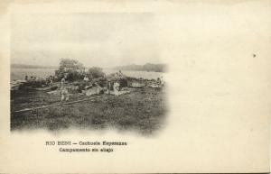 bolivia, RIO BENI, Cachuela Esperanza Campamento Rio Abajo (1899)