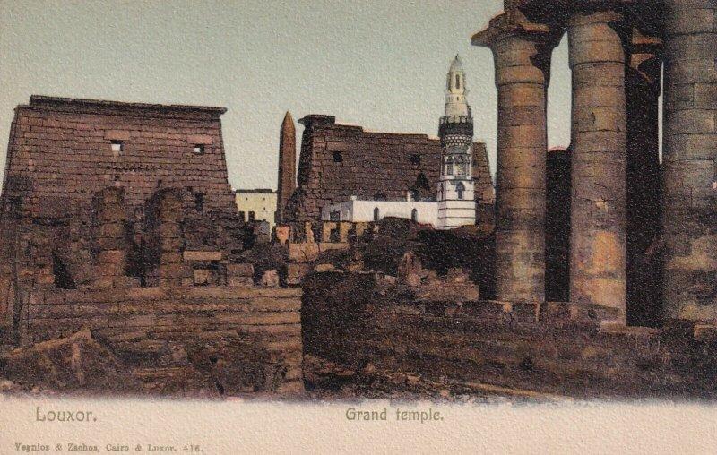 EGYPT , 00-10s ; LOUXOR ; Grand Temple
