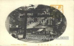 Nikko Japan Famous Place  Famous Place