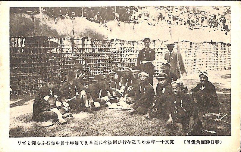 Japan Man Boys dark skin cage camp prisoners children outdoor summer fence