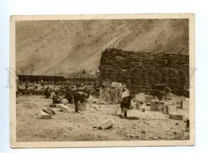 148494 Georgian Military Road GEORGIA Quarry KAZBEK Station