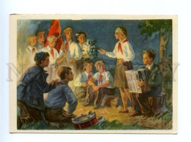 172770 Soviet PIONEER Fire BAYAN by KONDRATYEV old Russian PC