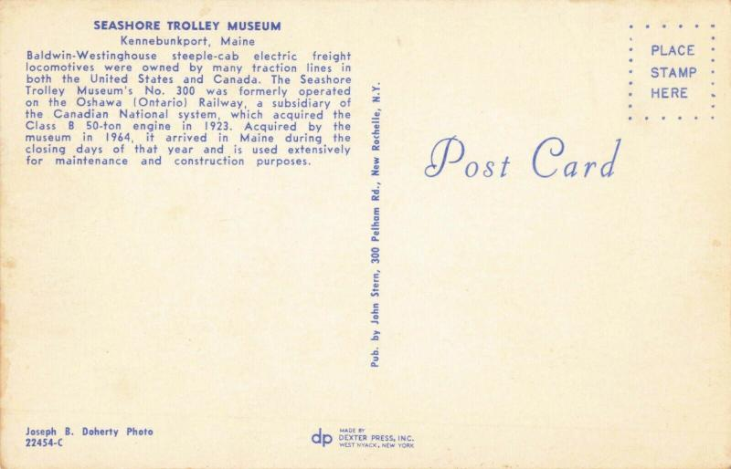 Postcard Seashore Trolley Museum Kennebunkport Maine