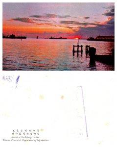 Sunset at Kaohsiung Harbor, Taiwan