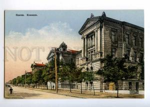 235977 Ukraine ODESSA clinics Vintage Granberg postcard