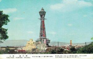 Japan Tsuten Tower Osaka 04.94
