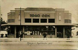 indonesia, JAVA YOGYAKARTA DJOKJA, Toko Oen (1937) RPPC Postcard