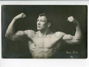 262356 WRESTLING russian wrestler Van Reel Vintage photo PC