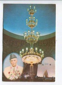 287705 PAKISTAN KARACHI mausoleum of Quaid-E-Azam Old photo postcard