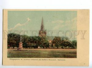 147151 SINGAPORE St.Andrews Cathedral Vintage undivided pc
