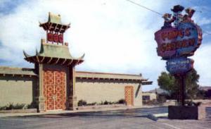 Fong's Garden, Las Vegas, Nevada, NV, USA, Chinese Restaurant Postcard P...