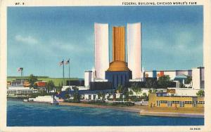 Federal Building, 1933 Century of Progress Exhibition Chicago IL