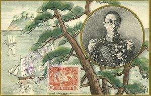 china, Emperor Puyi 溥儀 of Manchukuo (1934) Occupation Stamp 3 Fen, Postcard