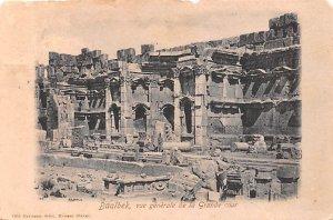 Vue Generale de la Grande Cour Baalbeck, Syria , Syrie Turquie, Postale, Univ...