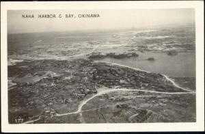 japan, NAHA OKINAWA, Harbour and Bay (1950s) RPPC