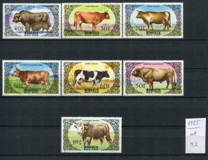265680 MONGOLIA 1985 year MNH stamps set COW bull pets