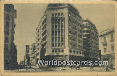 Cairo Eqypt Midan Squares  Midan Squares