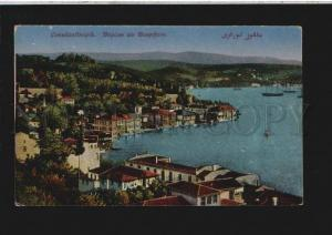 076939 TURKEY Constantinople Beycos au Bospfore Vintage PC