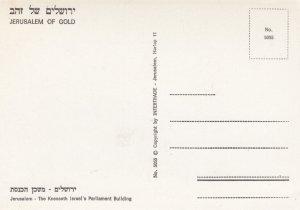 JERUSALEM of Gold , 60-70s ; The Knesseth