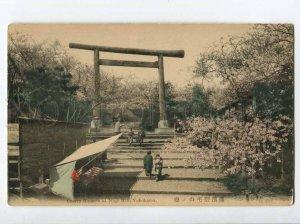 3073065 JAPAN Cherry Blossom at Noge Hill Yokohama Vintage PC