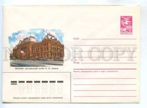 281695 USSR 1985 year Filippov Moscow Central Lenin Museum postal COVER