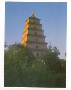 China, Big Wild Goose Pagoda , 1990s