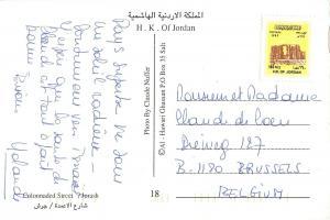 Jordan Jerash Colonnaded Street Ruins Postcard