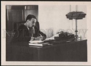 100904 Igor KURCHATOV Russian Soviet Nuclear Physicist Old #14