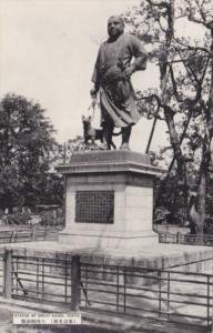 Japan Tokyo Statue Of Great Saigo