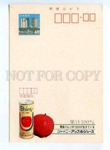 419869 JAPAN Shiny apple juice ADVERTISING postal postcard POSTAL stationery