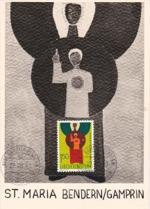 LIECHTENSTEIN, PU-1968; St. Maria Bendern/Gamprin