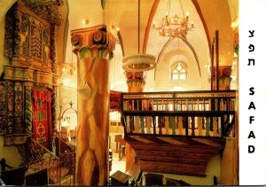 Israel Safad Ari Synagogue 1966