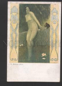 120419 MERMAID & Queen FROG by KRENES Vintage ART NOUVEAU PC