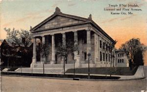 KANSAS CITY MISSOURI HEBREW TEMPLE B'NAI JEHUDAH~LINWOOD~FORA AVE POSTCARD 1912