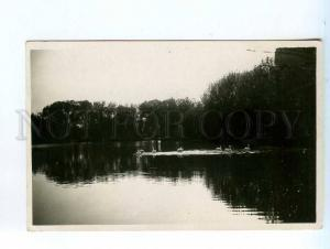 250417 USSR Moscow Zoo pelicans in pond Vintage GIZ photo
