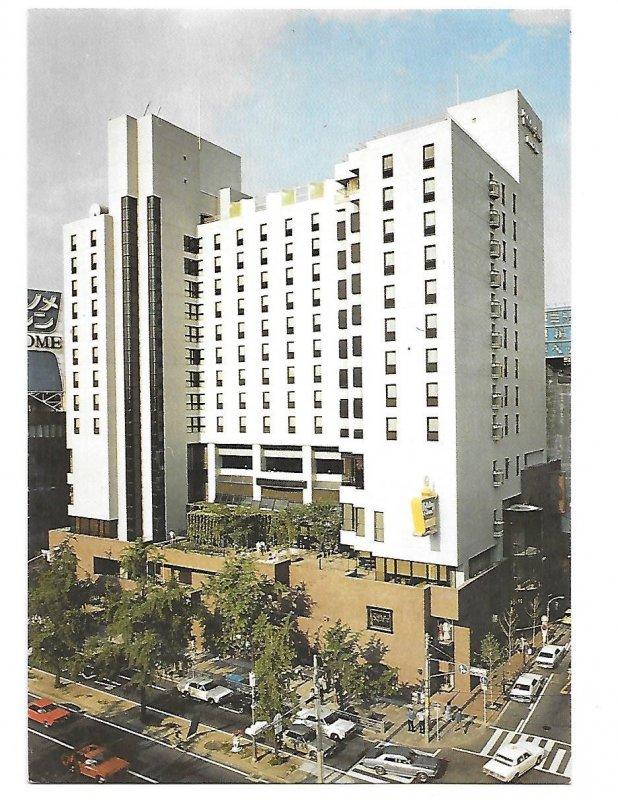 Holiday Inn Nankai Osaka Japan 4 by 6 card