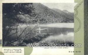 Japan Lake Yumoto Inner Nikko Lake Yumoto Inner Nikko