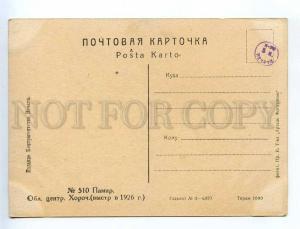 232548 USSR Tajikistan Pamir Khoroch town Vintage postcard