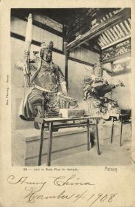china, AMOY XIAMEN, Idol in Nam Po To Monastery (1908) Mee Cheung Postcard