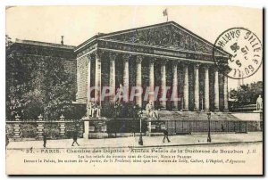 Old Postcard Paris Chamber of Deputies Former Palace of the Duchess of Bourbon