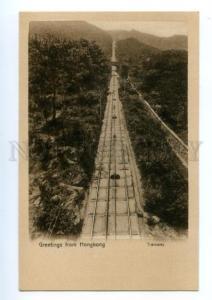147144 GREETINGS from HONGKONG Tramway Vintage postcard